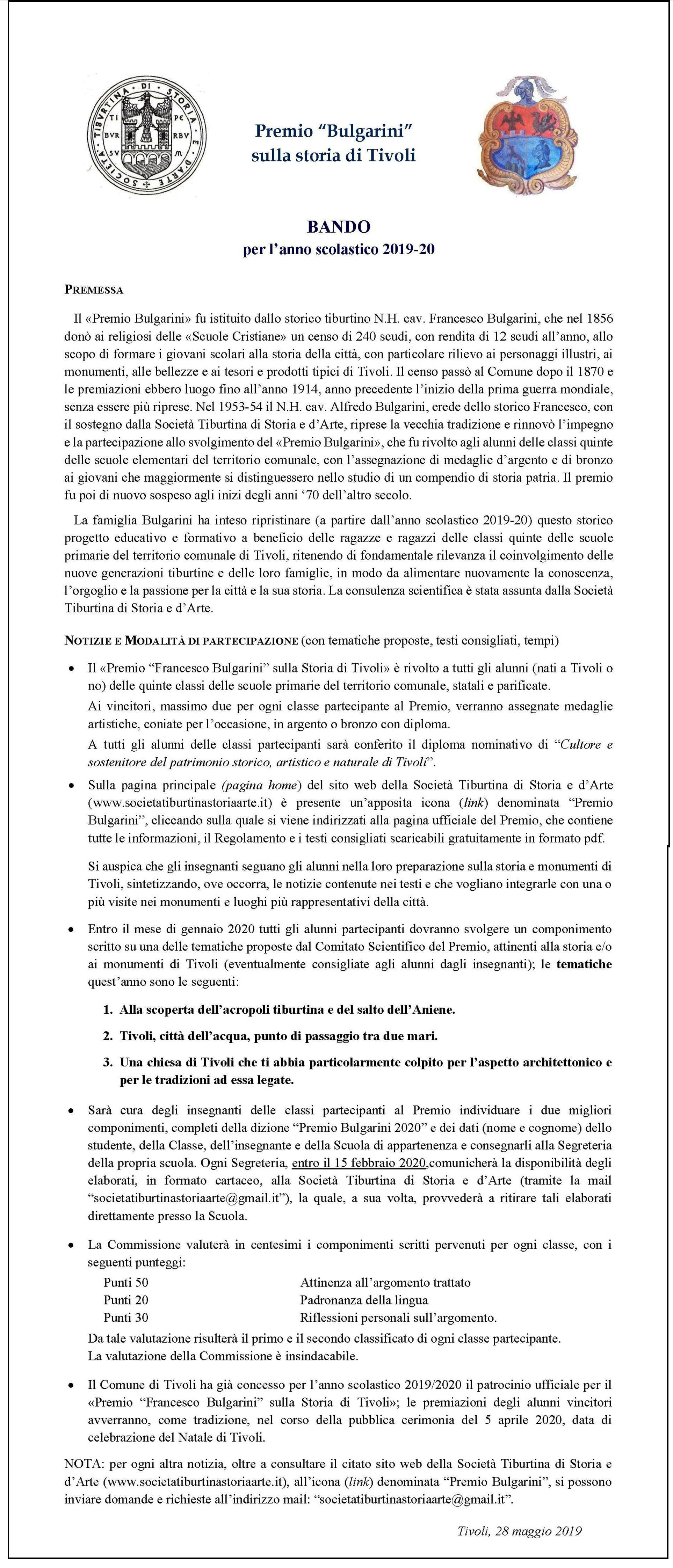 BANDO_UFFICIALE_PREMIO_BULGARINI_28_maggio_2019