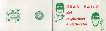 Frontespizio: Gran ballo dei Ragionieri e geometri, anno 1969 (courtesy Sandro Mammi)